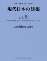 cover_arch5-231x299.jpg